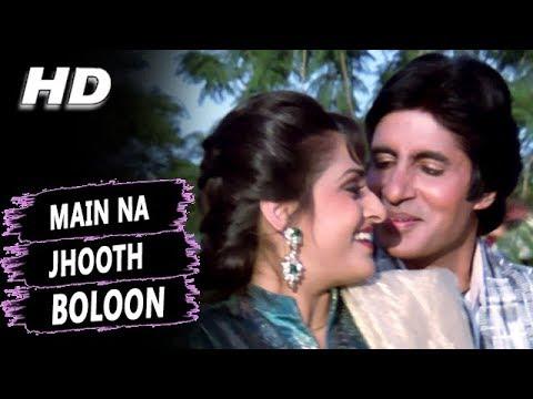 Main Na Jhooth Boloon   Amit Kumar, Asha Bhosle   Indrajeet Songs   Amitabh Bachchan, Jaya Prada
