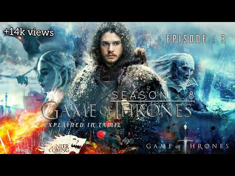 Game of thrones season - 8 Episode - 3 | Explained in Tamil |