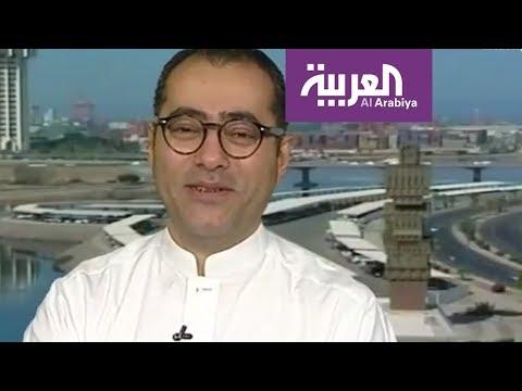 العرب اليوم - شاهد| نصائح للتغلب على الملل في العلاقة الزوجية
