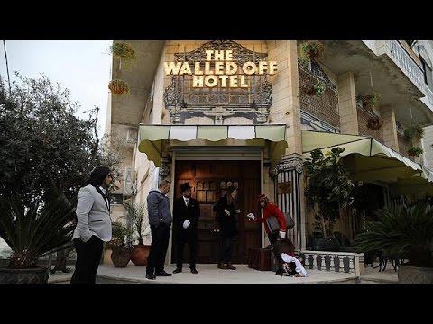 العرب اليوم - بالفيديو: فندق