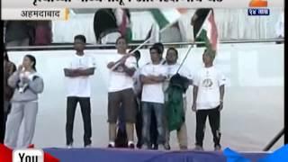 Ahemdabad : I LOVE MY TIRANGA Rally