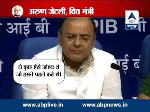 Jaitley presents economy s report card before 100 days of govt 30 August 2014 08 PM