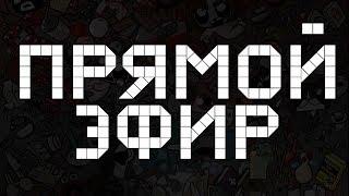 """http://donatepay.ru/donation/vitecp - кинь донат, без мата! #gaming4good ВСЕ ПОЖЕРТВОВАНИЯ ПОЙДУТ В БЛАГОТВОРИТЕЛЬНЫЙ ФОНД """"Волонтеры в помощь детям-сиротам http://otkazniki.ru/ """"20 - 49 руб. - спасибо за вашу поддержку!50 - 99 руб. - графическое оповещение на стриме;100 - 249 руб. - добавляется озвучка сообщения;228 руб. - упоротый донат;250 - 999 руб. - инопланетный донат;404 руб. - ошибочный донат;410 руб. - донат из БЛ;666 руб. - адский донат;777 руб. - удачный донат;1000 - 4999 руб. - взрывной донат;от 5000 руб. - донат короля!Чат модерируется. За мат, агрессию, оскорбления, политику, религиозные споры, рекламу, сексуальный контент, обсуждение наркотиков - сразу бан навсегда.За спам сначала молчанка на 10 минут. Рецидив - бан навсегда.Спамом считается: - повторение одного и того же сообщения чаще чем раз в 5 минут; - рекомендация, просьба, совет поиграть во что-либо, посмотреть что-либо и др. до тех пор пока я сам не попрошу вас об этом; - больше 3 смайликов в одном сообщении (3 можно, 4 уже нет). - КАПС (больше 40% сообщения написано заглавными буквами) - и прочее само собой разумеющееся Во время стрима запрещено РПшить (приравнивается к спаму).Ведите себя культурно, как-будто рядом с вами сидят ваши родители.Список пройденных игр: http://bit.ly/vpgamesСтрим также идет здесь:https://www.twitch.tv/vitecp/http://goodgame.ru/channel/vitecp/ Канал YouTube: http://youtube.com/vitecpГруппа ВК: http://vk.com/vitecp"""