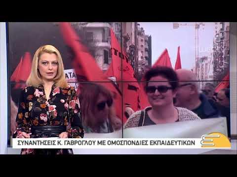Τίτλοι Ειδήσεων ΕΡΤ3 10.00 | 20/12/2018 | ΕΡΤ