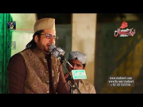 Naqabat by Tasleem Ahmed Sabri in Mehfil Aber-e- Noor 2016 part 3.