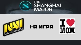 MB5 vs Na'Vi, game 1