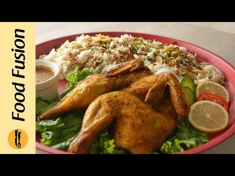 Chicken Mandi Recipe By Food Fusion (Eid Special)