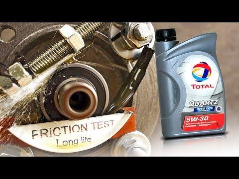 Total Quartz Ineo ECS 5W30 Jak skutecznie olej chroni silnik?