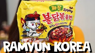 Video COBAIN RAMYUN KOREA MP3, 3GP, MP4, WEBM, AVI, FLV April 2019