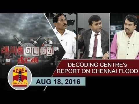 -18-08-16-Ayutha-Ezhuthu-Neetchi--Decoding-centers-report-on-Chennai-Floods