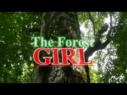 FOREST GIRL PART 1  - LATEST 2015 NIGERIAN NOLLYWOOD MOVIE