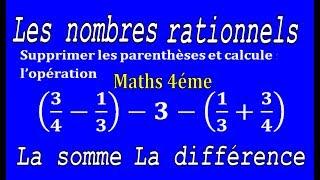 Maths 4ème - Les nombres rationnels Somme et Différence Exercice 33