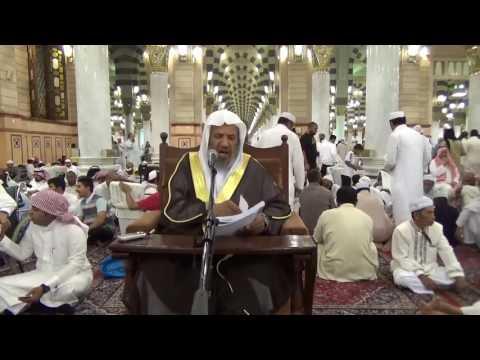 شرح كتاب الصيام من كتاب (البدائع الباهرة   على أبواب الفقه الزاهرة) الدرس الثاني  -   المسجد النبوي بتاريخ 19-8-1437هـ