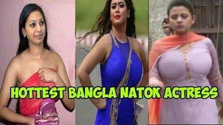 ৫ জন বাংলা নাটকে অশ্লীল নায়িকা | Top 5 Hottest Bangla Natok Actress 2018
