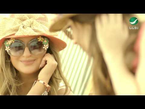 فيديو كليب ولهانة