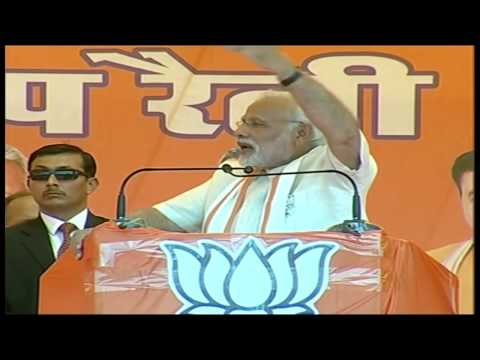 PM Shri Narendra Modi's speech at Public Meeting in Orai, Uttar Pradesh : 20.02.2017