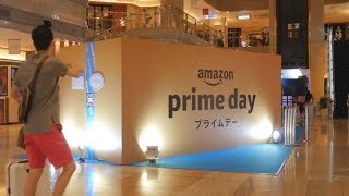 Unboxing Prime Day