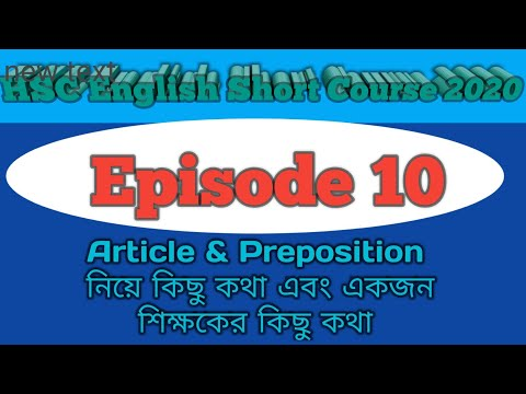 hsc english। episode 10। article for hsc exam। preposition  for hsc