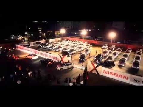 All New Nissan X-Trail ใหม่ พร้อมแล้วที่โชว์รูมทั่วประเทศ คลิปจากวันงานเปิดตัว