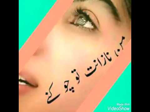 Video New Balochi Whatsapp Videos download in MP3, 3GP, MP4, WEBM, AVI, FLV January 2017