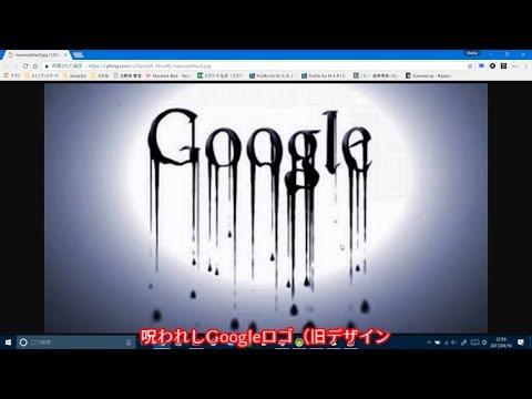 【ゆっくり実況】Google.exe リベンジ
