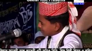 Bangla New Waz Mahfil 2012 -A Little 12 Years Old Boy Waz In Bangla. Islmaic Bangla Waz Of 2012