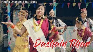 Dashain Tihar - Dil Kumari Shrestha & Sandip Katuwal
