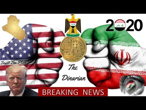 🇮🇶🇮🇶USA IRAQ RELATIONS/PARLIAMENTARY FINANCE/PM MONDAY/ECONOMIC REFORM/IRAN USING CRYPTOCURRENCY🇮🇶🇮🇶