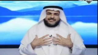 لمسات نفسية :: الوحدة :: حلقة 16 رمضان