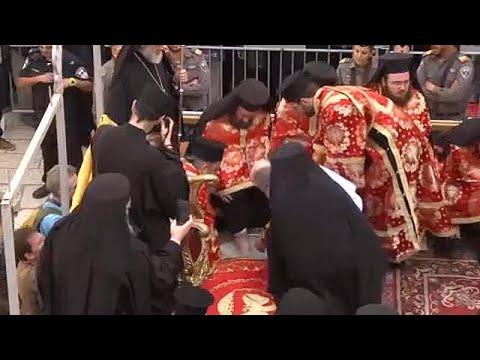 H ακολουθία του Ιερού Νιπτήρος στα Ιεροσόλυμα