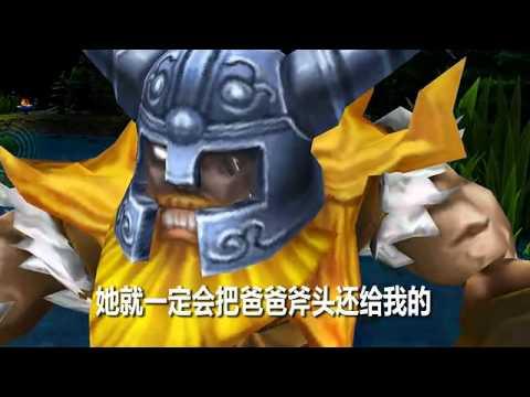 你要的是這把金斧頭還是銀斧頭呢?
