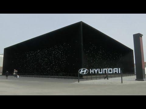 World's darkest building on display in S. Korea