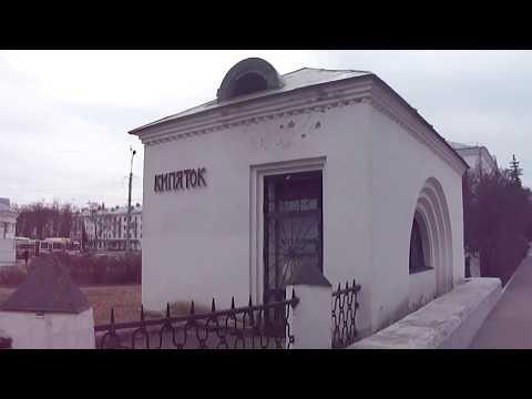"""архитектурный памятник здание """"Кипяток"""""""