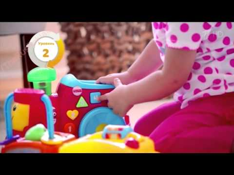 Fisher price mp3 download