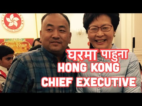 (Chief Execuative ko Gharma Pahuna lagda...6 min 4 sec)