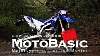 11. ヤマ� WR250R �イク試乗レビュー YAMAHA WR250R TEST & REVIEW