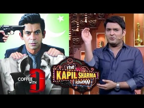 Kapil Sharma REJECTS Sunil Grover's Movie Promotio