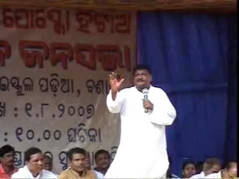 Sri Jual oram with People of Khandadhar against Posco