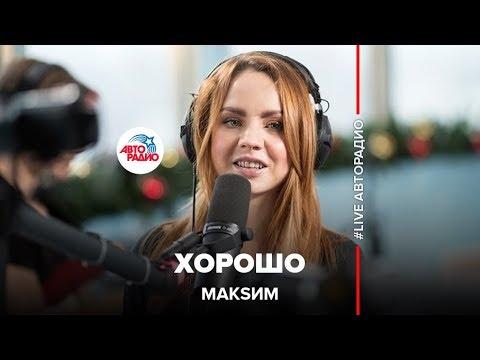 Maksim �����