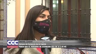 Gabriela  Coronel
