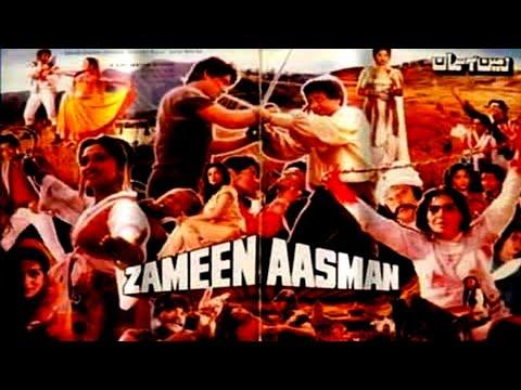 ZAMEEN AASMAN - NADEEM, SABITA, SHIVA, ZAMURD - OFFICIAL PAKISTANI MOVIE