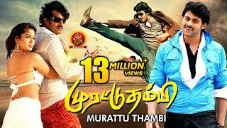 Video 2017 Prabhas Tamil Full Movie - 2017 Latest Tamil Movies - Nayanthara MP3, 3GP, MP4, WEBM, AVI, FLV Juni 2018