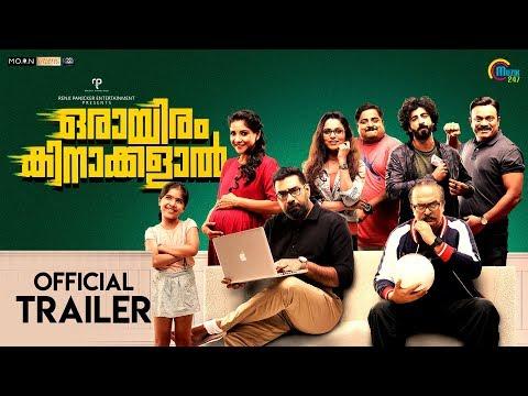 Orayiram Kinakkalal | Official Trailer | Biju Menon