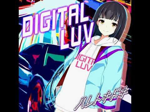, title : 'DIGITAL LUV - ハレトキドキ'