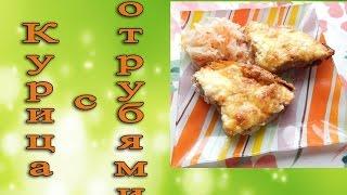 Принято считать, что куриное филе жесткое. А если приготовить его по этому рецепту, то мясо получается нежнейшее. Попробуй!