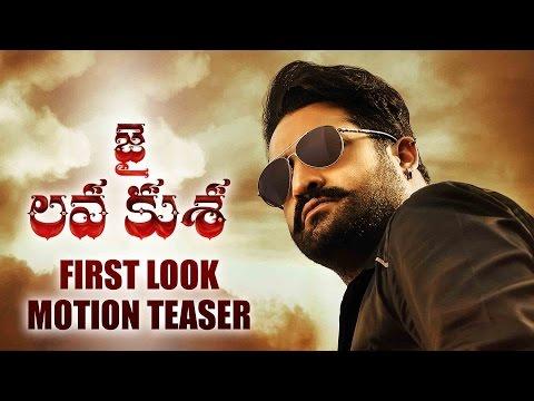 Jai Lava Kusa First Look Motion Poster   NTR,Kalyan Ram,Rashi Khanna   Latest Telugu 2017 Trailers (видео)