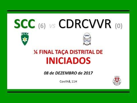 SCC vs CDRCVVR - Iniciados - 08 Dezembro 2017