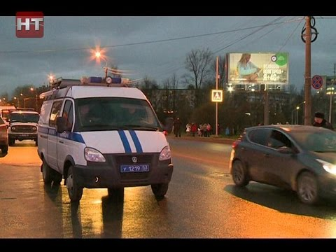 Посетителей ТД «Русь» в Великом Новгороде эвакуировали из-за ложного сообщения о взрывном устройстве