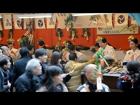 新年の福願う 西宮神社で宵えびす