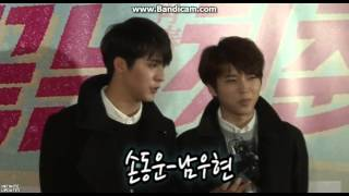 [NEWS VID] 140120 VIP Premiere Hot Young Bloods - Infinite Woohyun and Beast Dongwoon Cut